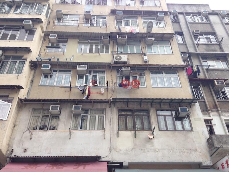 基隆街102-104號 (102-104 Ki Lung Street) 深水埗|搵地(OneDay)(2)