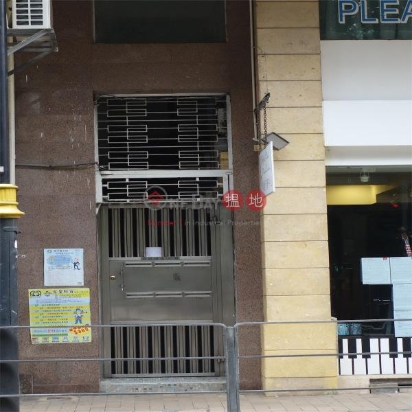 147 Wong Nai Chung Road (147 Wong Nai Chung Road) Happy Valley|搵地(OneDay)(1)