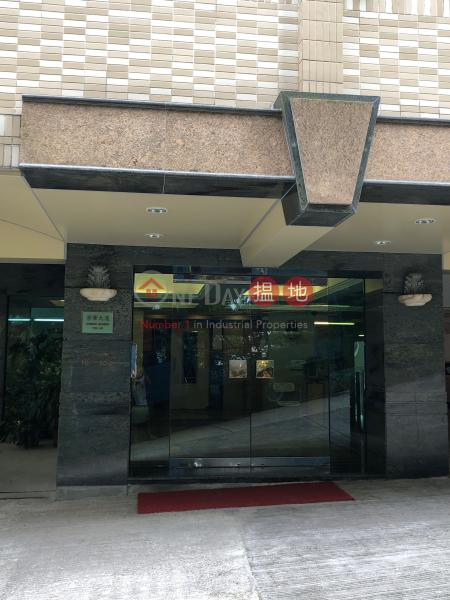 Horizon Mansion (Horizon Mansion) Central Mid Levels|搵地(OneDay)(2)