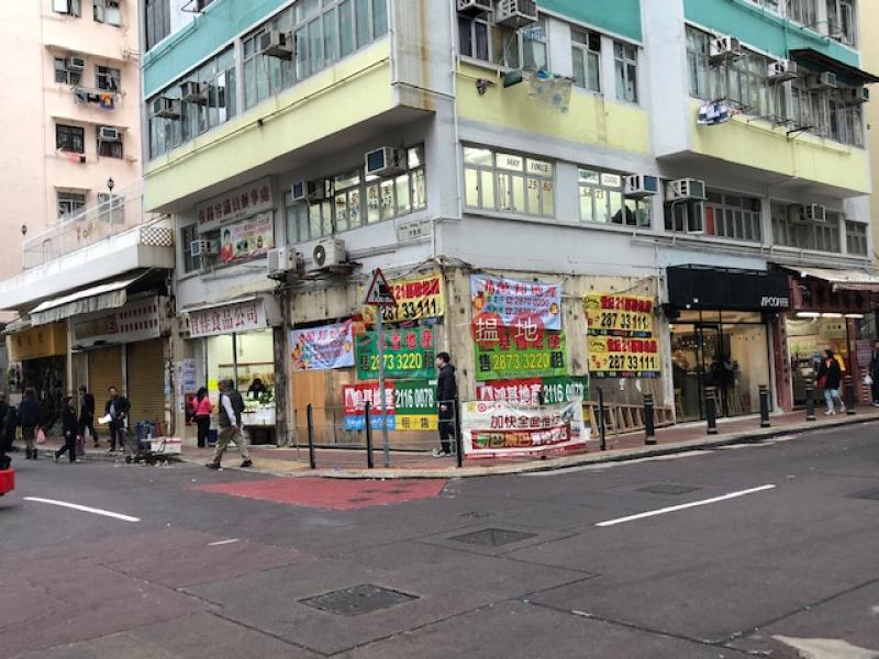 鴨脷洲洪聖街17-19號|南區洪聖大樓(Hung Shing Tai Liu)出售樓盤 (AC0001)