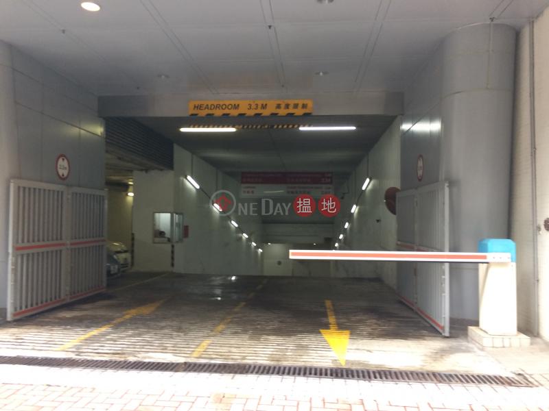 東匯廣場 (Eastern Central Plaza) 筲箕灣|搵地(OneDay)(2)