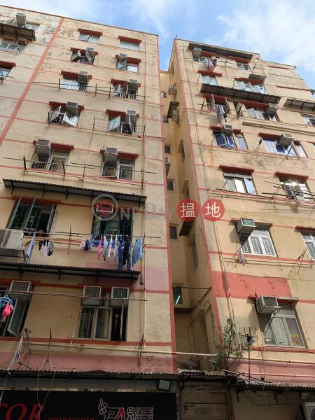 4 Tsun Fat Street (4 Tsun Fat Street) To Kwa Wan|搵地(OneDay)(1)