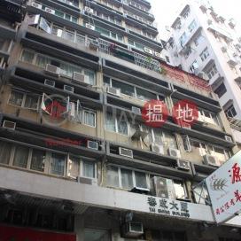 泰成大廈|西區泰成大廈(Tai Shing Building)出租樓盤 (comfo-03313)_0