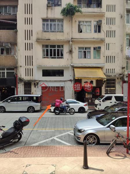 Shop for Rent in Wan Chai, 21 Amoy Street 廈門街21號 Rental Listings   Wan Chai District (H000378091)