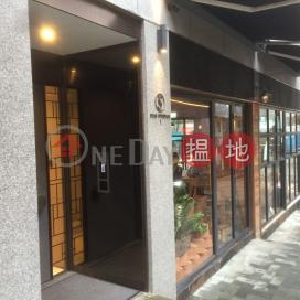 Star Studios,灣仔, 香港島