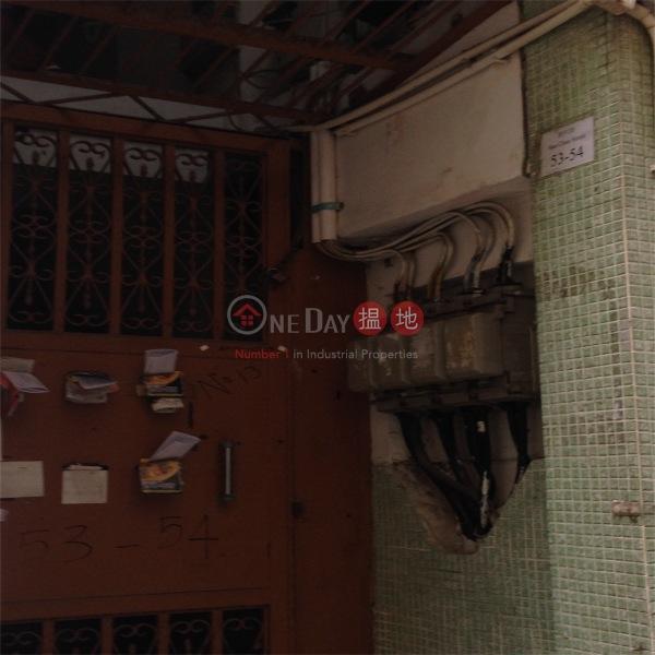新村街53-54號 (53-54 Sun Chun Building) 銅鑼灣|搵地(OneDay)(2)