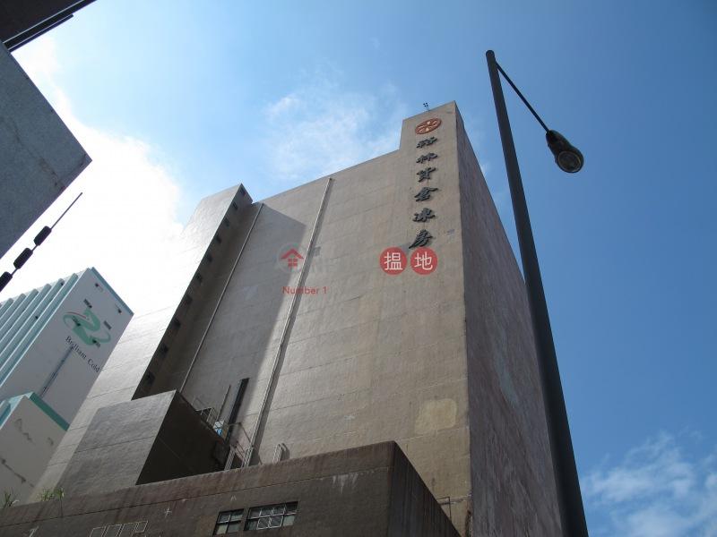 裕林工業中心 - A,B,C座 (Yee Lim Industrial Building - Block A, B, C) 葵芳|搵地(OneDay)(2)