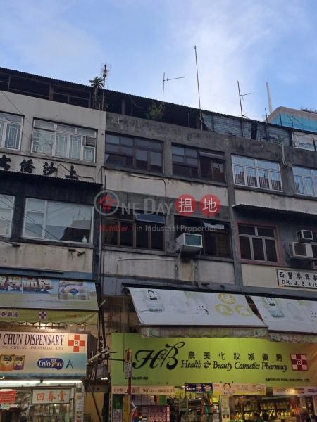 新豐路107號 (San Fung Avenue 107) 上水|搵地(OneDay)(3)
