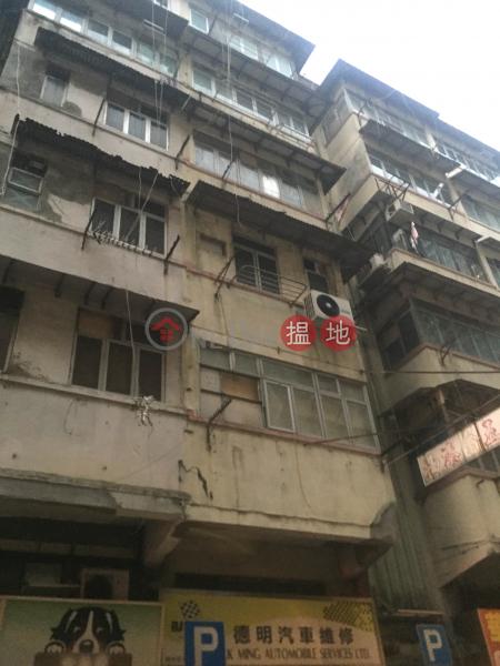 榮光街5號 (5 Wing Kwong Street) 土瓜灣 搵地(OneDay)(3)