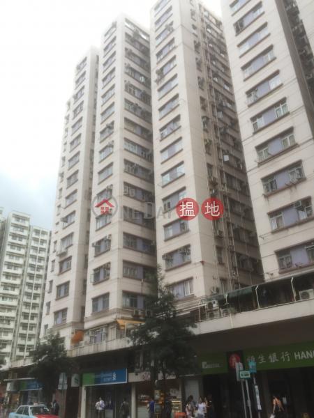 黃埔新邨 - 景富樓 (Whampoa Estate - King Fu Building) 紅磡|搵地(OneDay)(2)