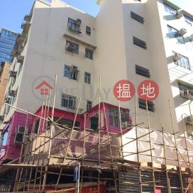 On Lok House,Tsuen Wan East, New Territories