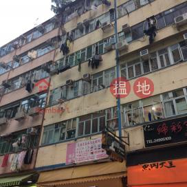 111 Chuen Lung Street|川龍街111號