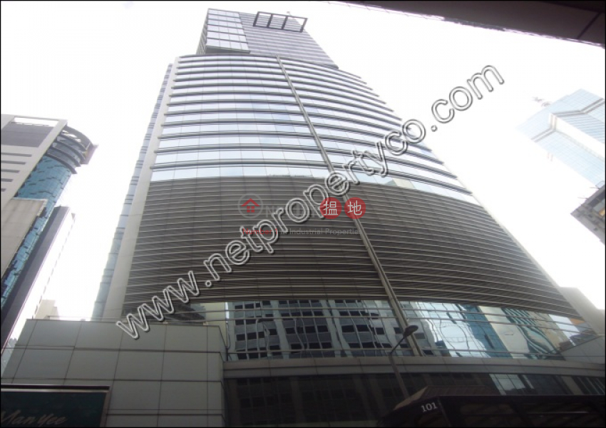 Property Search Hong Kong | OneDay | Office / Commercial Property, Rental Listings | Office for Lease in Central District
