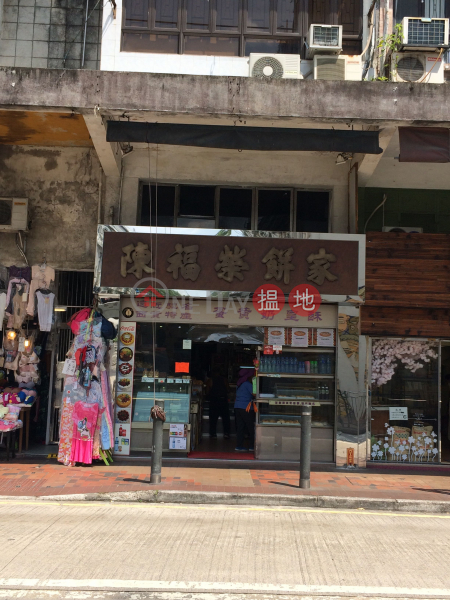 萬年街7號 (7 Man Nin Street) 西貢|搵地(OneDay)(1)
