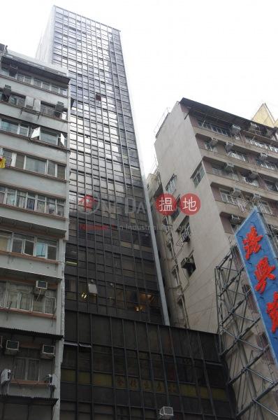 恒發商業大廈 (Henfa Commercial Building) 灣仔|搵地(OneDay)(2)