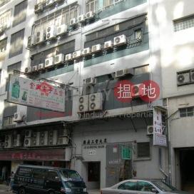 Lok Kui Industrial Building|樂居工業大廈
