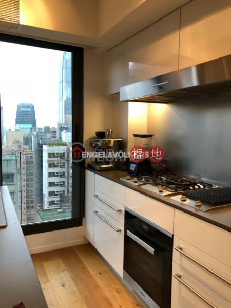 1 Bed Flat for Sale in Central Mid Levels | Nikken Heights 日景閣 Sales Listings