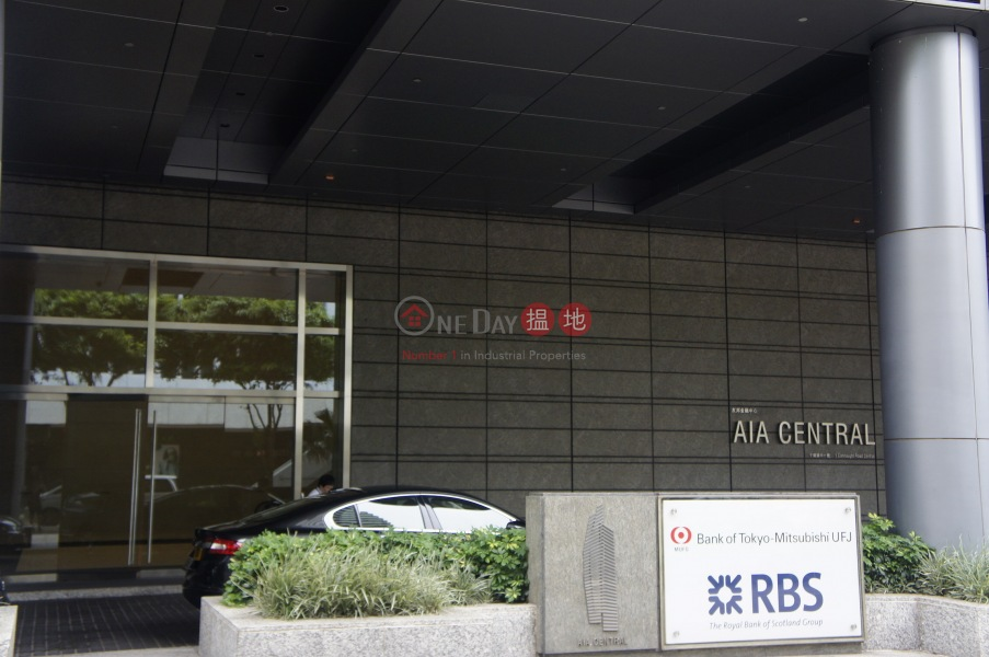 AIA Central (AIA Central) Central|搵地(OneDay)(5)