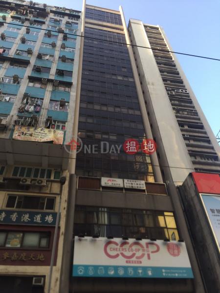 嘉年華商業大廈 (Ka Nin Wah Commercial Building ) 灣仔|搵地(OneDay)(4)