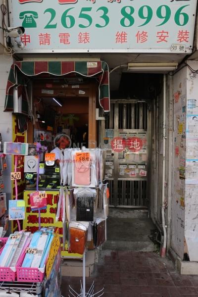 93 Kwong Fuk Road (93 Kwong Fuk Road) Tai Po|搵地(OneDay)(2)