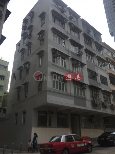 北拱街5號 (5 Pak Kung Street) 紅磡|搵地(OneDay)(1)