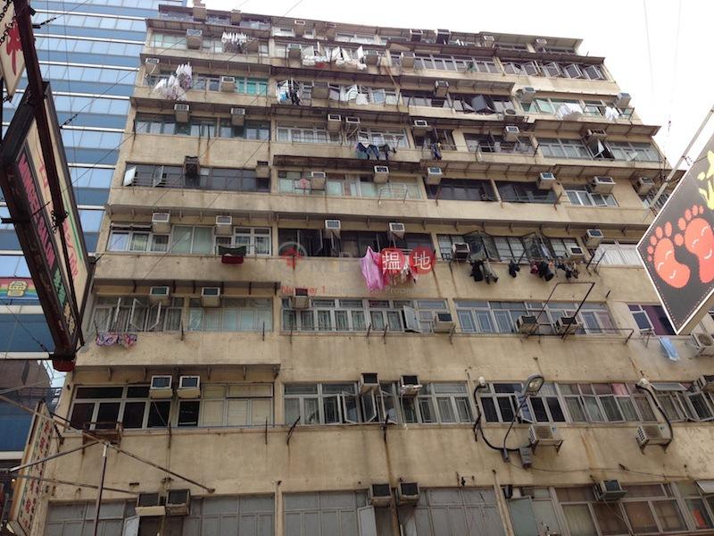Ng Po House (Ng Po House ) Mong Kok|搵地(OneDay)(2)