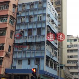 1 Shek Kip Mei Street|石硤尾街1號