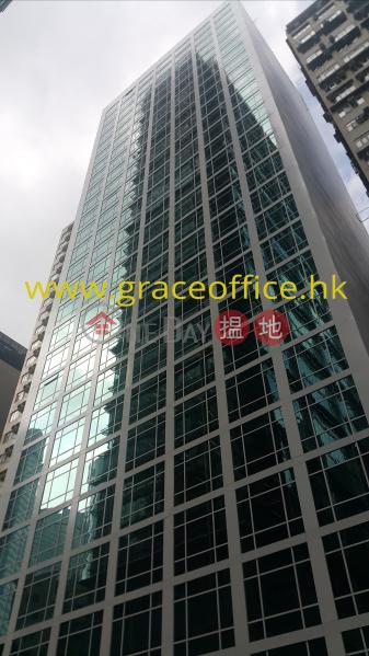 Wan Chai-Tesbury Centre, Tesbury Centre 金鐘匯中心 Rental Listings   Wan Chai District (KEVIN-1468971950)