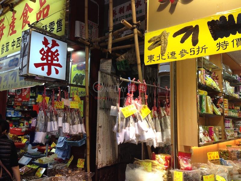 基隆街270-272號 (270-272 Ki Lung Street) 深水埗|搵地(OneDay)(1)