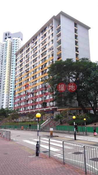 康東樓東頭(二)邨 (Hong Tung House Tung Tau (II) Estate) 九龍城|搵地(OneDay)(1)