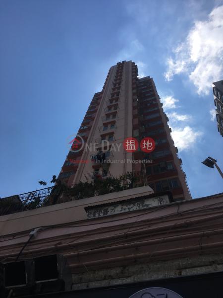 益發大廈 (Yik Fat Building) 元朗 搵地(OneDay)(2)