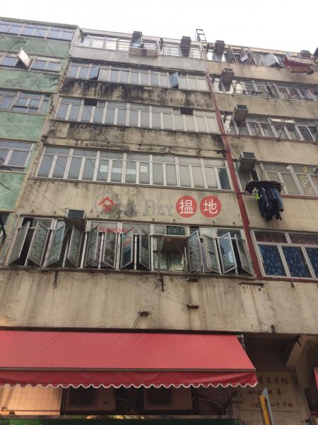 119 Chuen Lung Street (119 Chuen Lung Street) Tsuen Wan East|搵地(OneDay)(1)