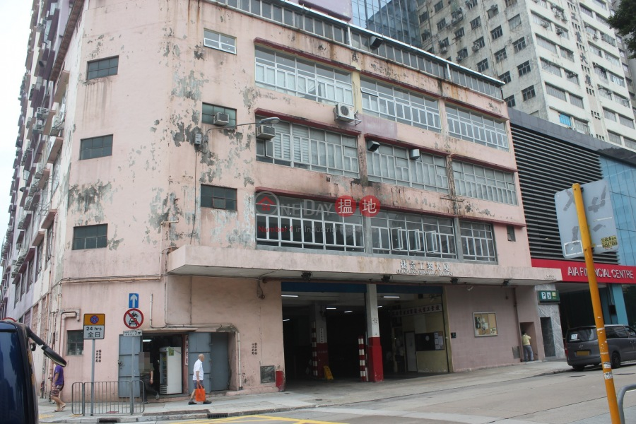Chiap King Industrial Building (Chiap King Industrial Building) San Po Kong|搵地(OneDay)(3)