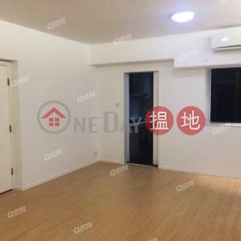 Grand Garden   3 bedroom Low Floor Flat for Sale Grand Garden(Grand Garden)Sales Listings (QFANG-S57505)_3