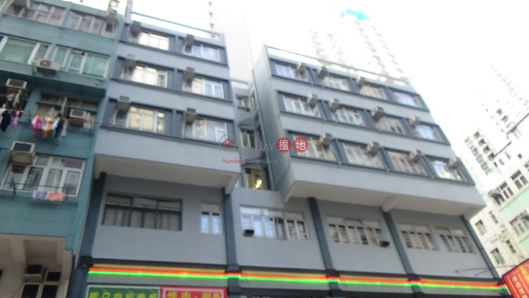 南山樓 (Nam Shan House) 堅尼地城|搵地(OneDay)(1)
