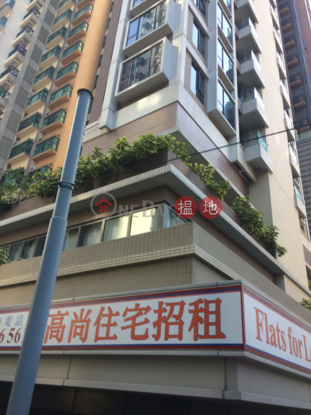 18 Catchick Street (18 Catchick Street) Kennedy Town|搵地(OneDay)(1)