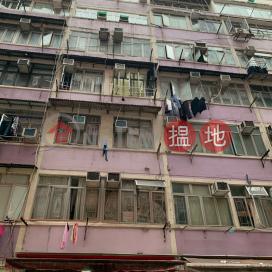 17 Mei King Street,To Kwa Wan, Kowloon