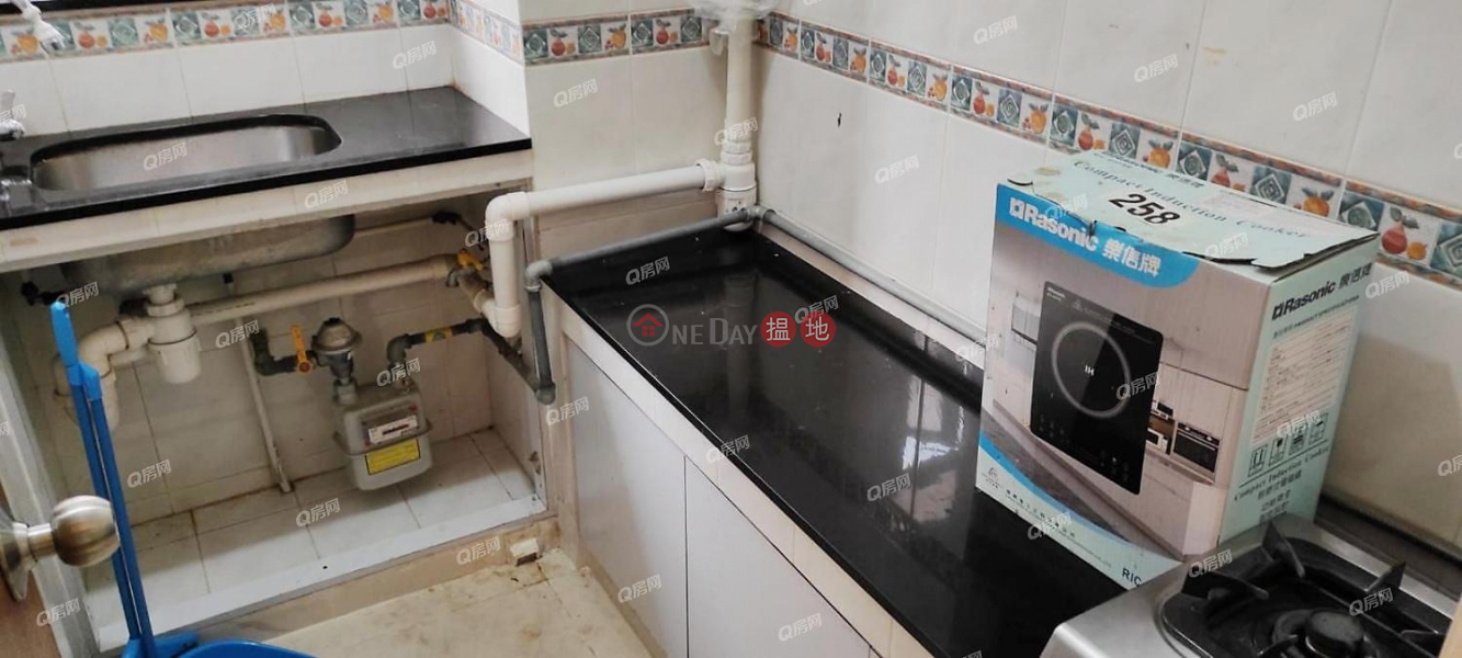 On Yip Building | Low Floor Flat for Sale, 100-104 Sai Wan Ho Street | Eastern District Hong Kong, Sales | HK$ 4.98M