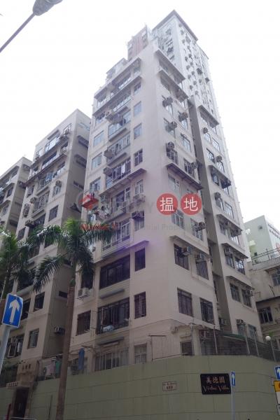 Virtue Villa (Virtue Villa) Sai Wan Ho|搵地(OneDay)(3)