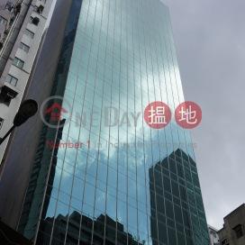 橋阜商業大廈,灣仔, 香港島