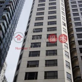 Toi Shan Centre |台山中心