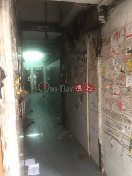 35A Whampoa Street (35A Whampoa Street) Hung Hom|搵地(OneDay)(2)