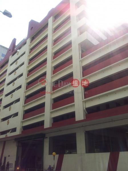 Tak Bon Warehouse (Tak Bon Warehouse) Tuen Mun|搵地(OneDay)(4)