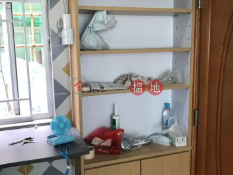 New decoration, open kitchen, 4/F|Cheung Sha WanCheong Wah House(Cheong Wah House)Rental Listings (93774-5437199524)_0