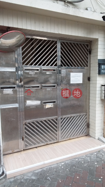 大埔道110號 (110 Tai Po Road) 深水埗|搵地(OneDay)(1)