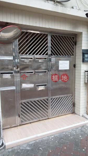 110 Tai Po Road (110 Tai Po Road) Sham Shui Po 搵地(OneDay)(1)