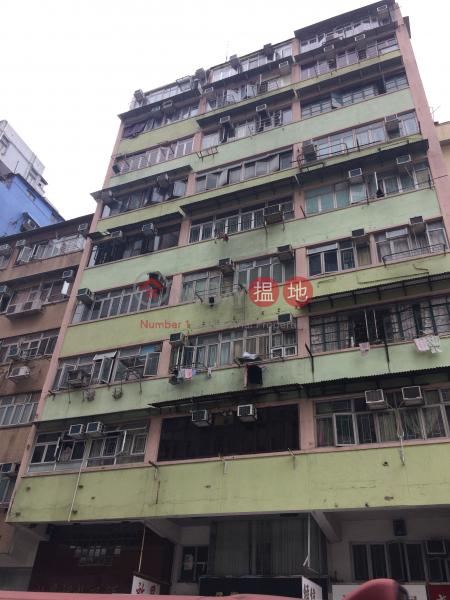 汝州街75號 (75 Yu Chau Street) 深水埗|搵地(OneDay)(1)