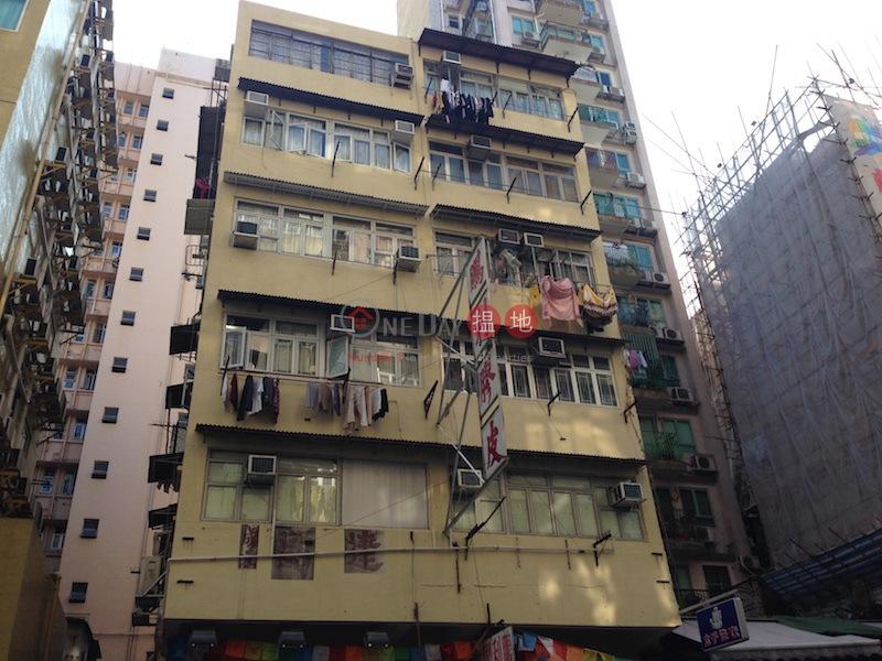 61-63 Tai Nan Street (61-63 Tai Nan Street) Prince Edward|搵地(OneDay)(2)