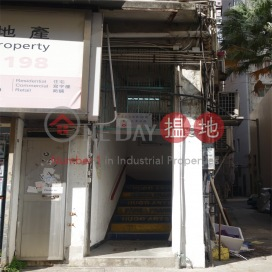 136 Queen\'s Road East ,Wan Chai, Hong Kong Island
