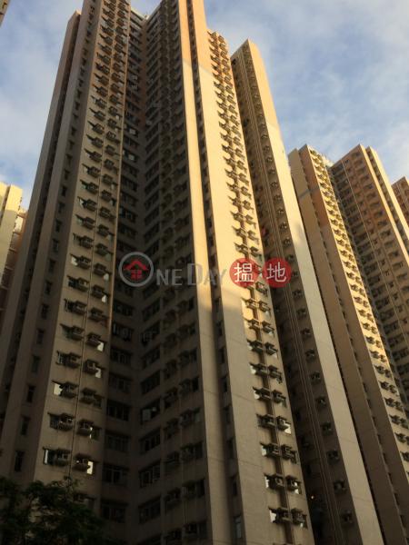 Aldrich Garden Block 8 (Aldrich Garden Block 8) Shau Kei Wan|搵地(OneDay)(1)